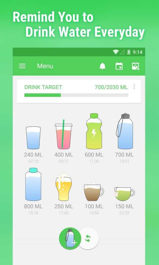 Water Your Body: تطبيق يذكرك بشرب الماء خلال اليوم