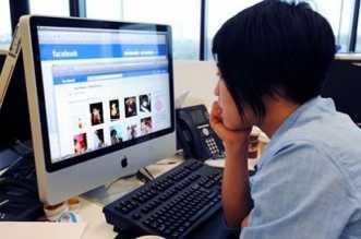 تحديث جديد فيس بوك خلاصة الاخبار