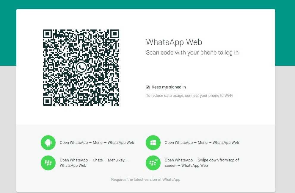 خطوات استخدام واتس اب WhatsApp من الكمبيوتر