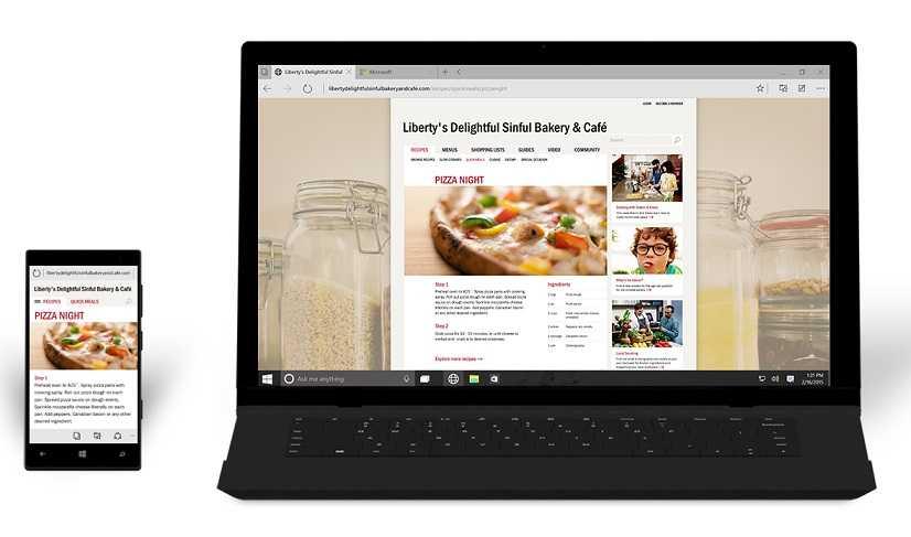 المتصفح الجديد في Windows 10