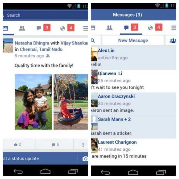 Facebook Lite: تطبيق جديد لهواتف أندرويد منخفضة المواصفات