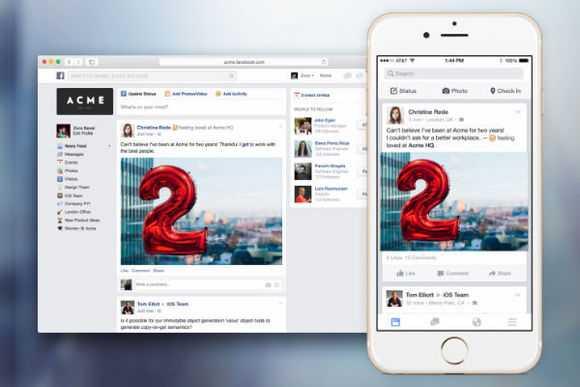 Facebook at Work: فيس بوك مخصص للشركات