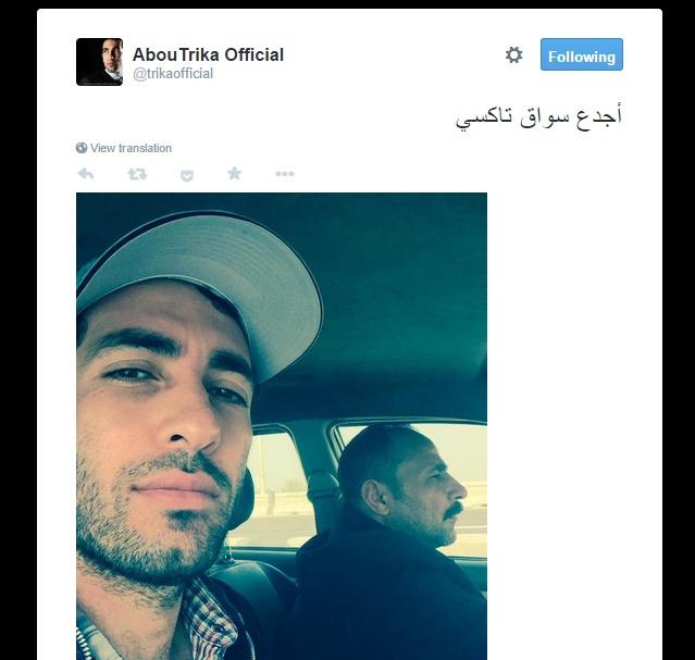 أبو تريكة يطلق حسابه الرسمي على تويتر