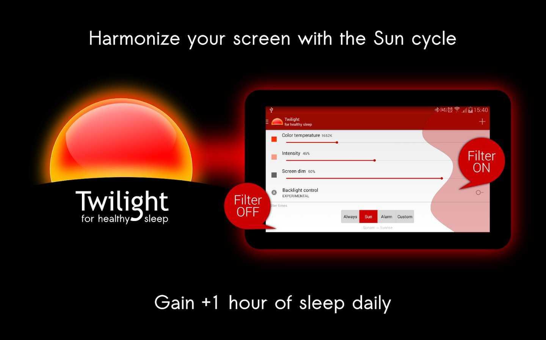 Twilight: تطبيق يساعدك على النوم أفضل