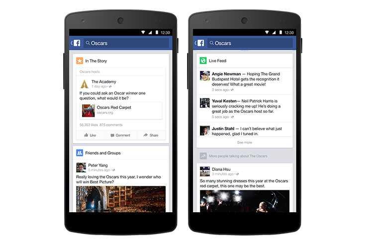 فيس بوك تطلق صفحة لتغطية حفل الأوسكار 2015