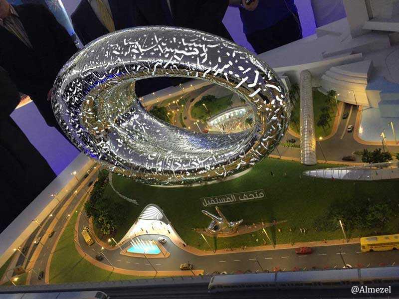 متحف-المستقبل-دبي