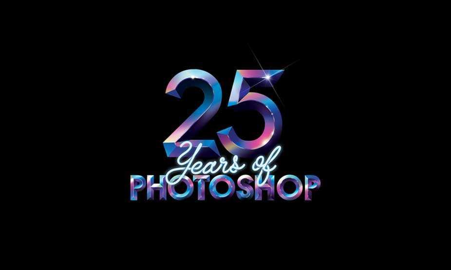 25-years-photoshop-2