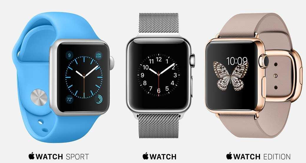 الإصدار المختلفة من ساعة ابل apple watch
