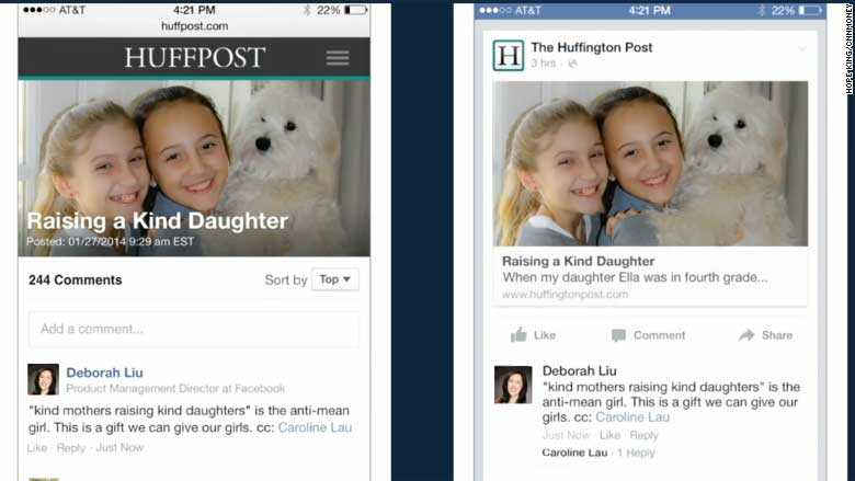 f8 2015 تعليقاتك على المواقع ستظهر في فيس بوك
