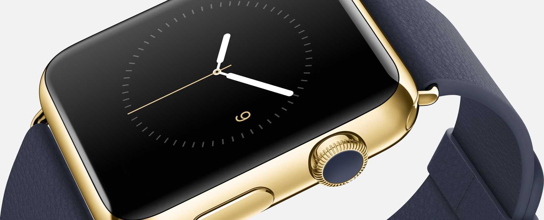 2459579e2 أبرز المميزات التي توفرها Apple Watch للمستخدم (بالصور) - صدى التقنية