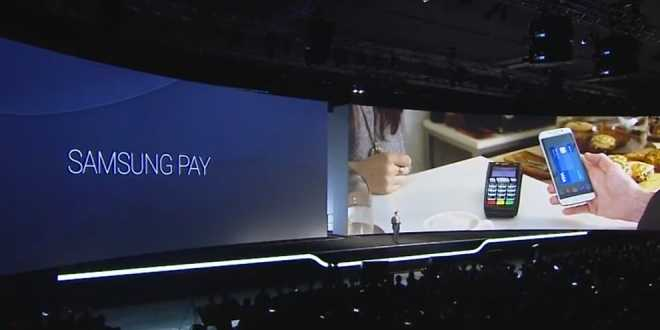 سامسونج تعلن عن خدمة Samsung Pay للدفع عبر هواتفها