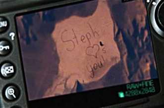 هيونداي ترسل رسالة للفضاء بسياراتها