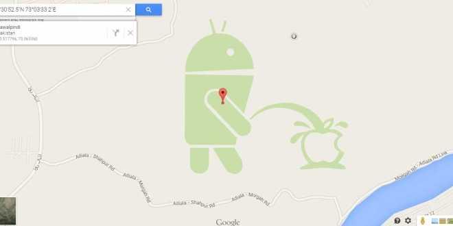 شعار أندرويد يتبول على شعار أبل في خرائط جوجل