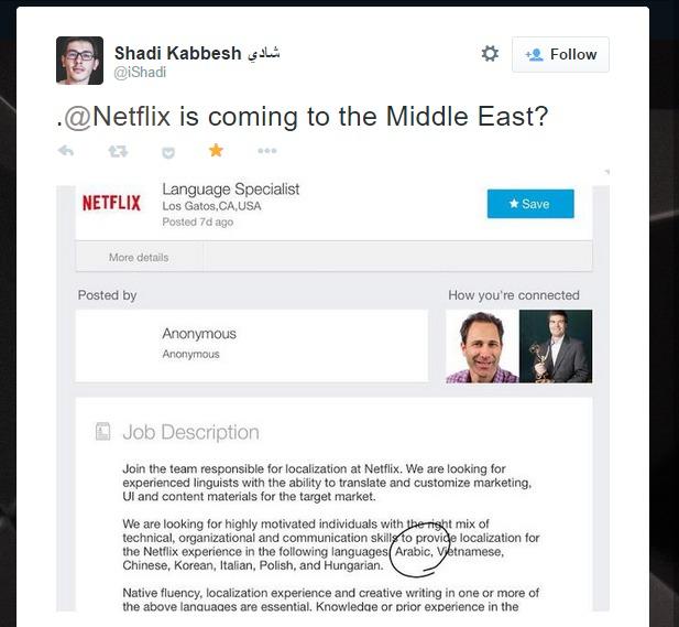 Netflix ترغب في توظيف متخصص في اللغة العربية