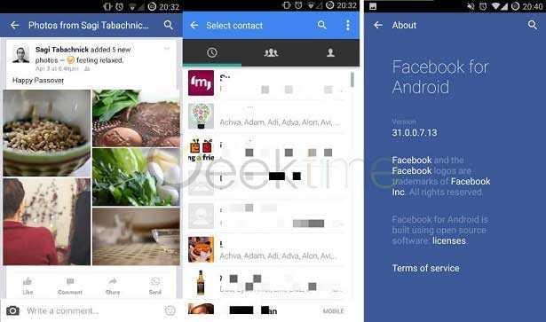فيس بوك تدمج زر المشاركة إلى واتس آب في تطبيقها لأندرويد