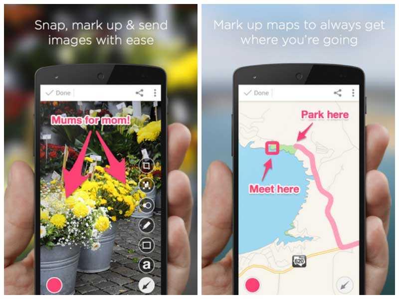 Skitch: تطبيق لالتقاط صور من شاشة الهاتف وإضافة توضيحات عليها