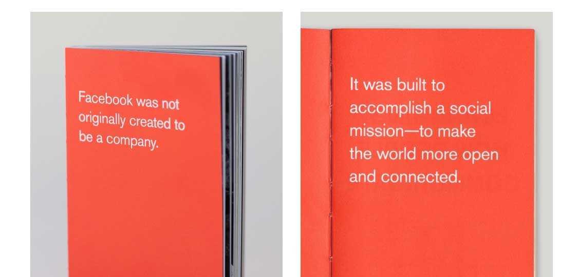صفحات من الكتاب الأحمر الذي توزعه فيس بوك