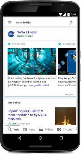 تغريدات تويتر ضمن نتائج البحث توفر طريقة رائعة للمستخدمين للحصول على معلومات في الوقت الحقيقي
