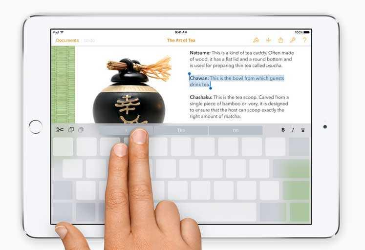 ipad-keyboard-ios9
