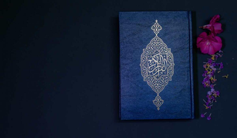 أفضل تطبيقات القرآن الكريم لهواتف اندوريد وايفون