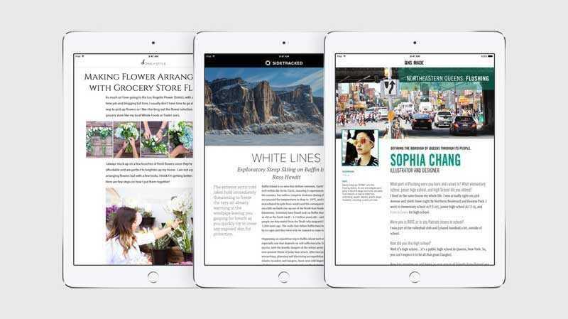 Apple News يوفر للمستخدم المقالات وفقا لاهتماماته