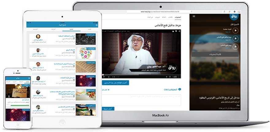 رواق أفضل 8 مواقع تعليمية عربية مجانية