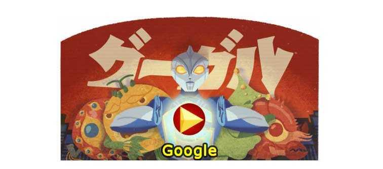 ذكرى ميلاد ايجي تسوبورايا Eiji Tsuburaya