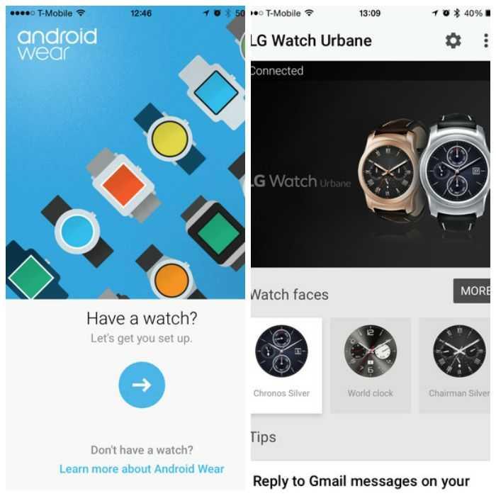 أندرويد وير Android Wear
