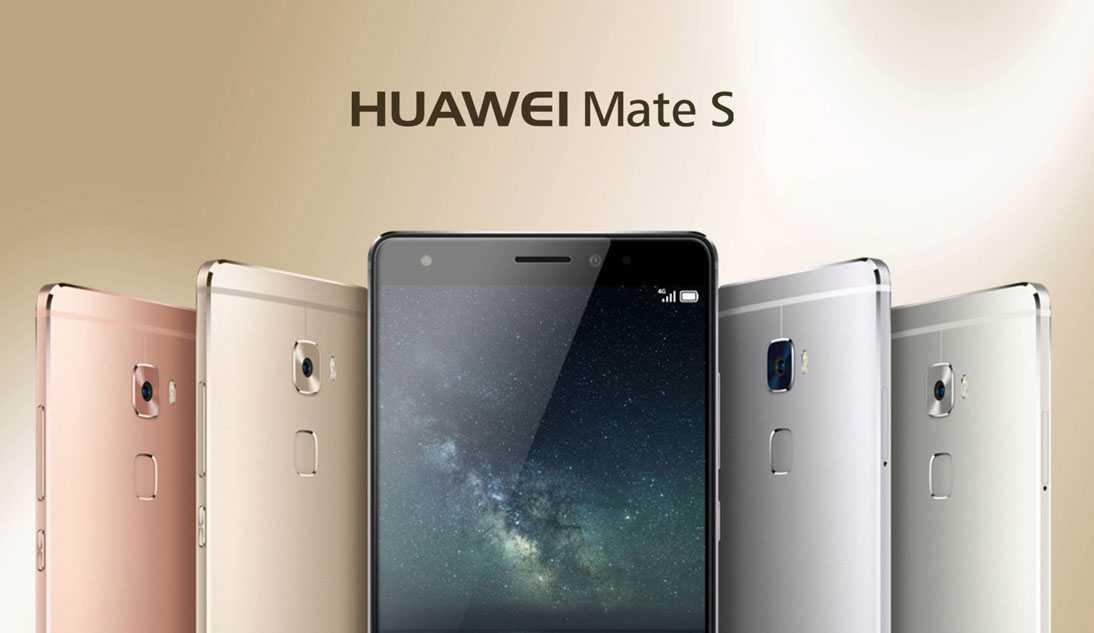 Huawei Mate S هواوي ميت اس: المواصفات والمميزات والسعر - صدى التقنية
