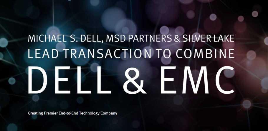ديل تستحوذ على شركة EMC مقابل 67 مليار دولار - صدى التقنية