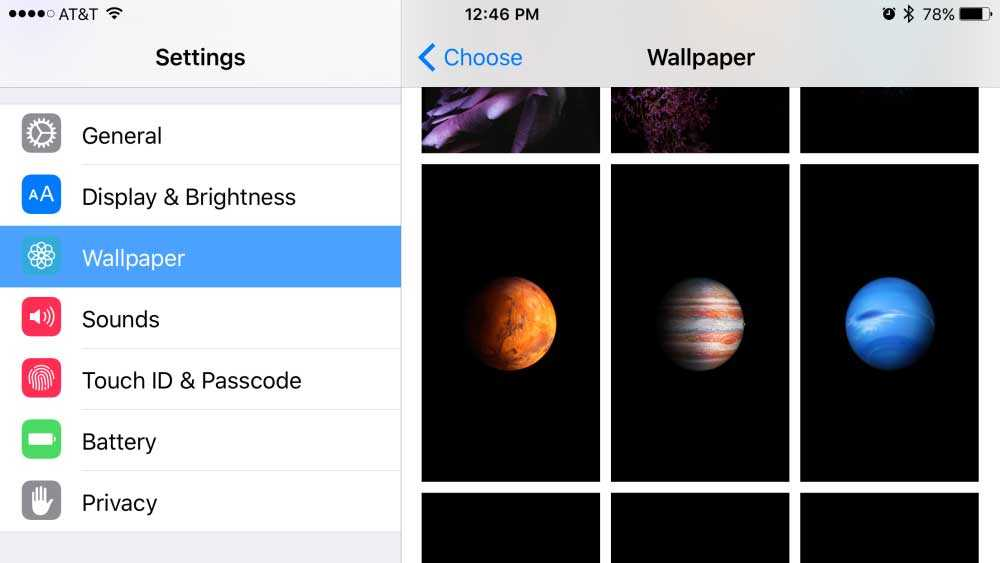iOS 9.1 يوفر عدد جديد من خلفيات الشاشة