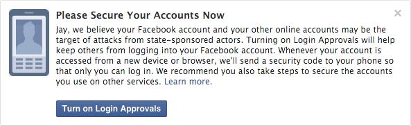 فيس بوك ستنبه المستخدم عند محاولة جهة حكومية اختراق حسابه