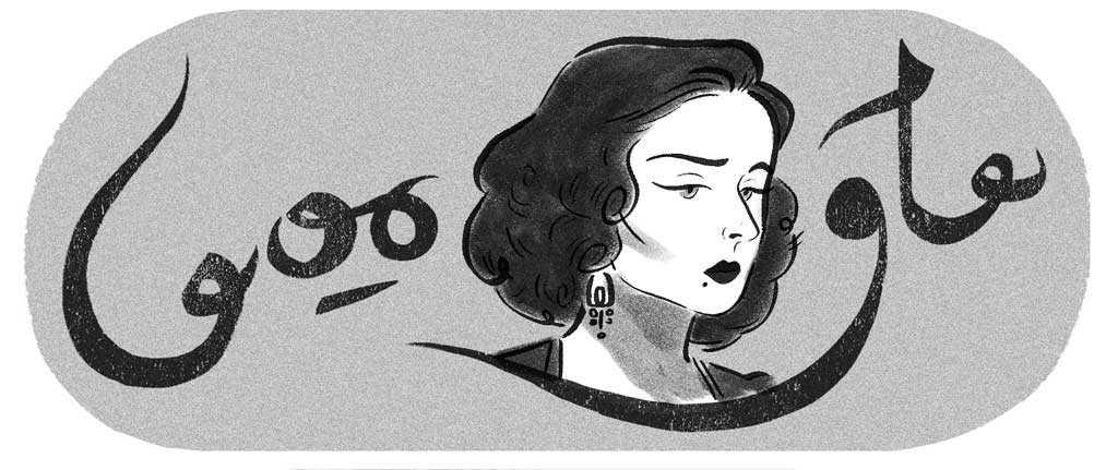 جوجل تحتفل بالذكرى 103 لميلاد أسمهان