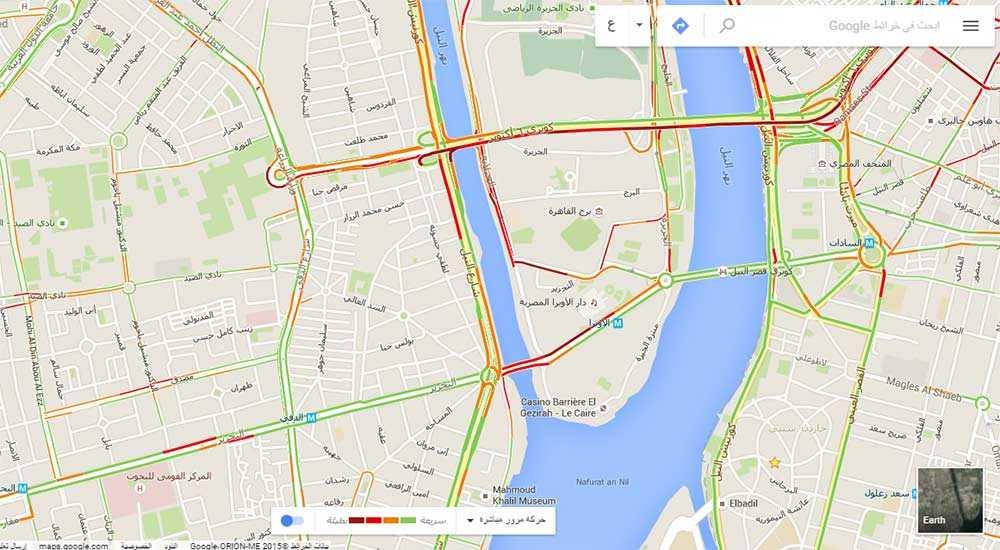 خرائط جوجل توفر الآن معلومات عن حركة المرور في القاهرة صدى التقنية