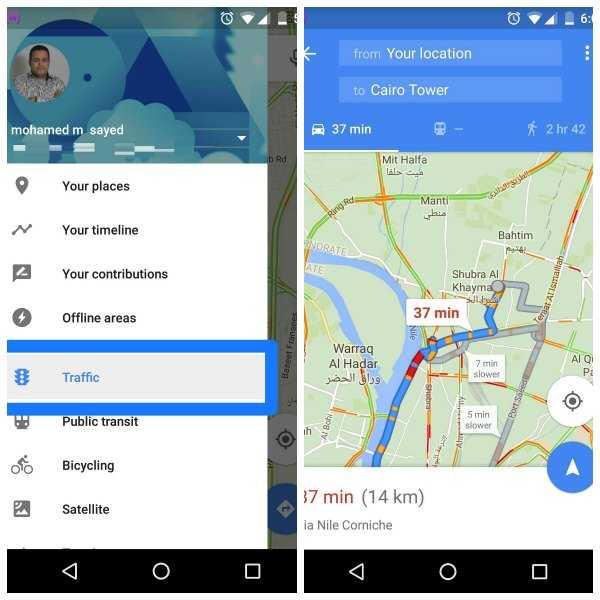 خرائط جوجل توفر الآن معلومات عن حركة المرور في القاهرة