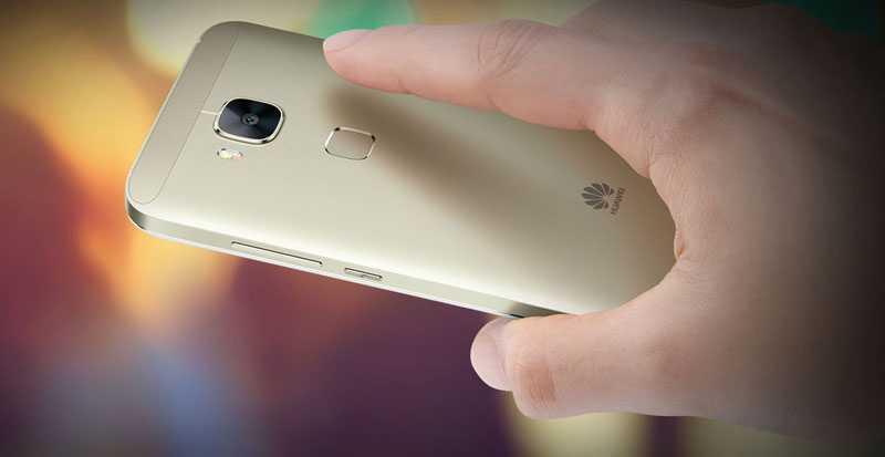 huawei-g8-fingerprint