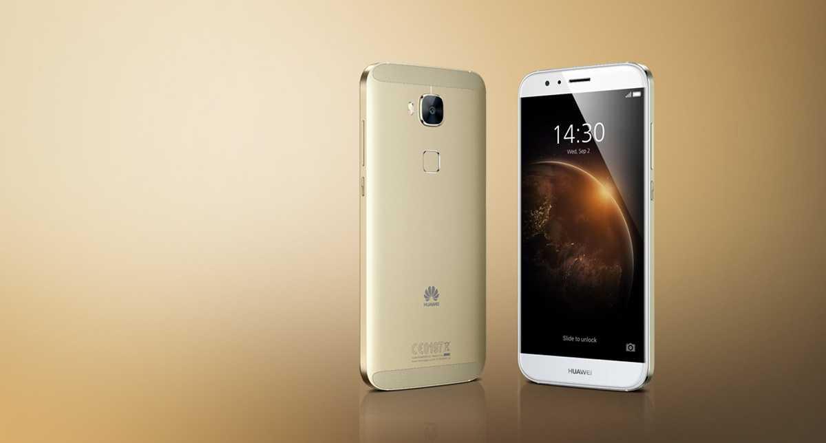 Huawei G8 هواوي جي 8: المواصفات والمميزات والسعر - صدى التقنية