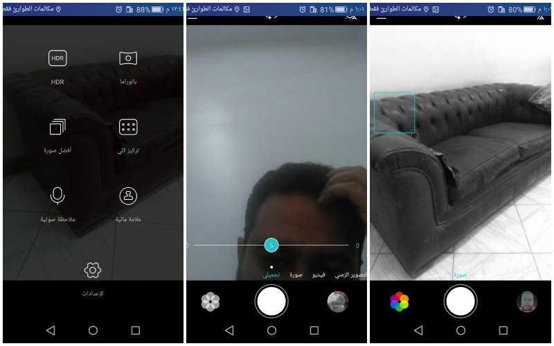 huawie-y6c-camera-app