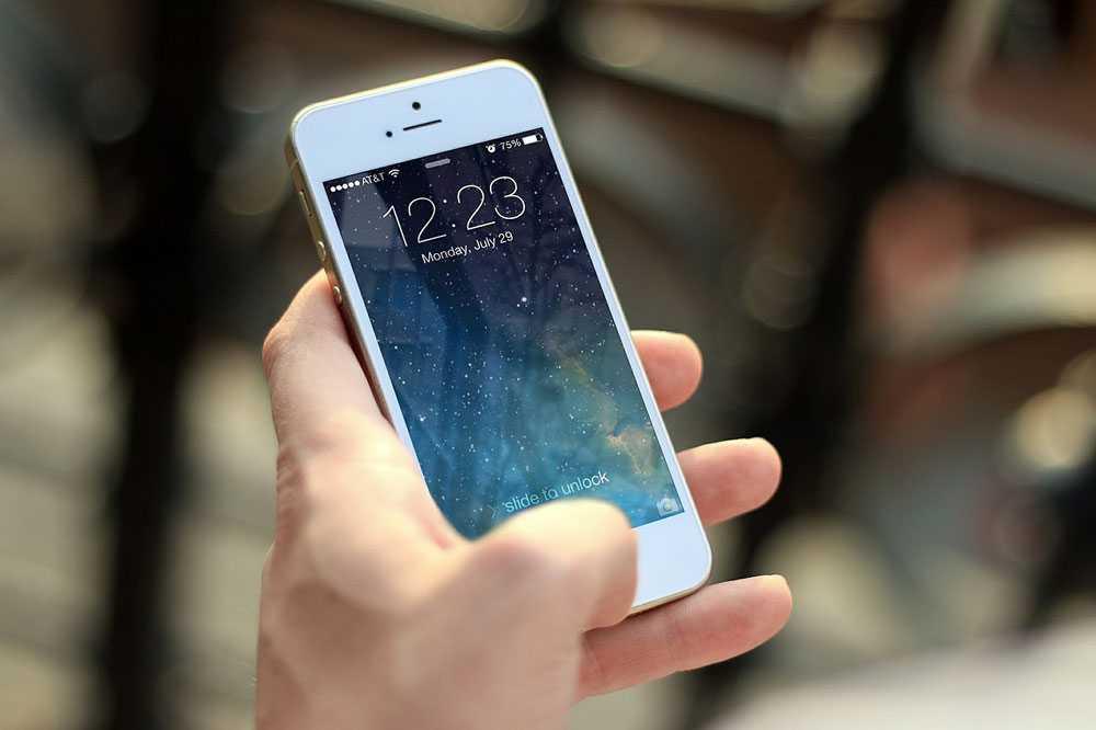 أفضل-تطبيقات-آيفون-في-2015