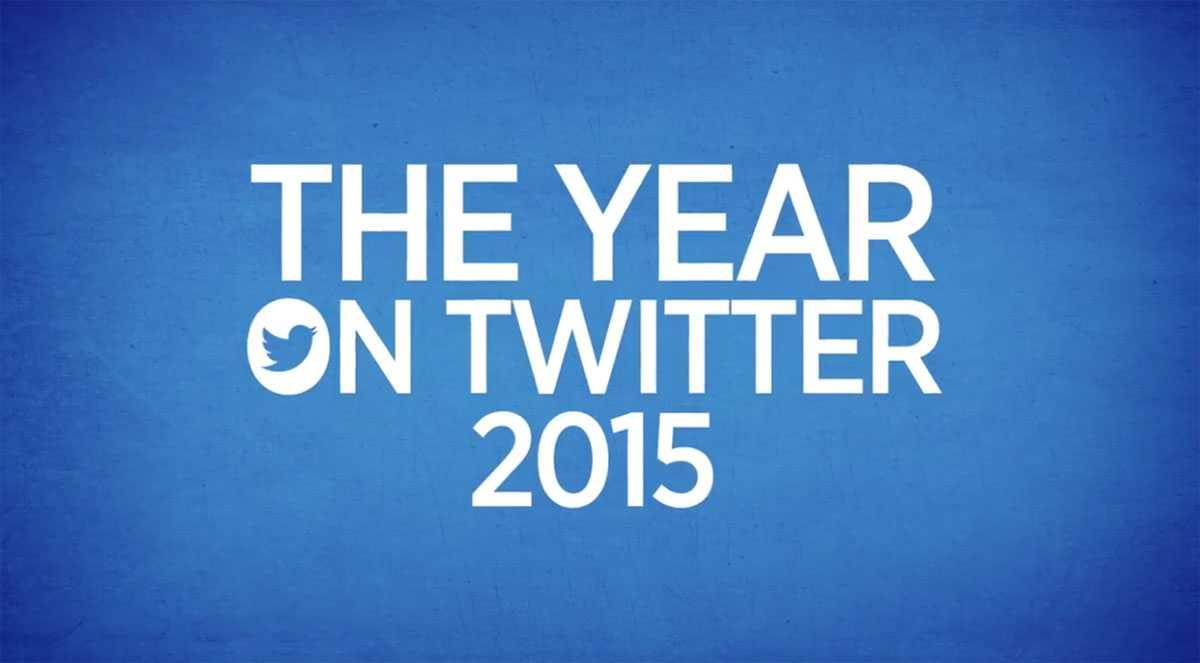 تويتر-في-2015