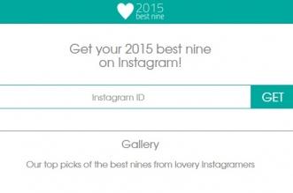 أبرز صورك في انستجرام Instagram خلال 2015