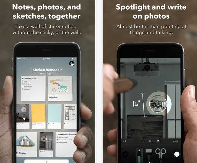 Paper-on-the-App-Store