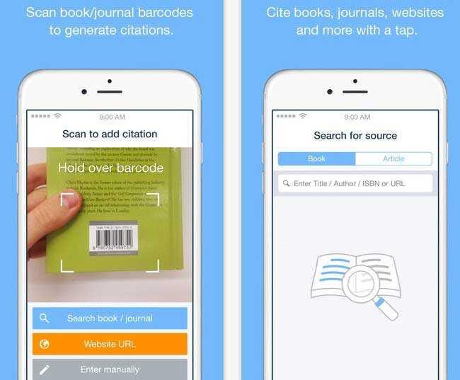 RefME-on-the-App-Store