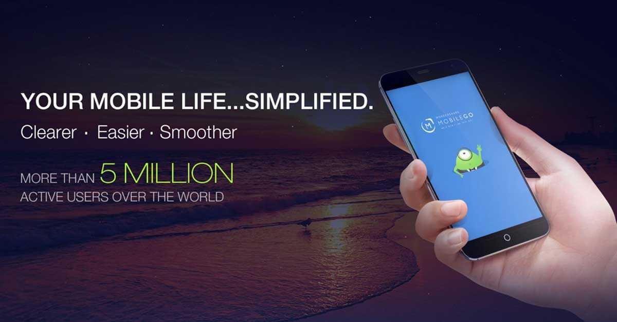 MobileGo: تطبيق لتسريع هواتف أندرويد وتحسين أدائها - صدى التقنية