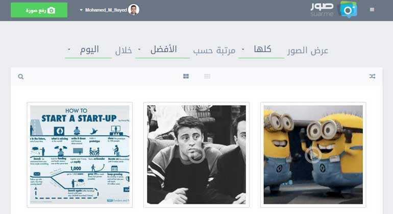 صور---شارك-واستمتع-بأجمل-الصور-على-الانترنت