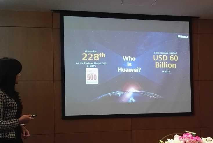 إيرادات هواوي في 2015