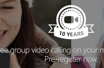 10 سنوات على مكالمات الفيديو من سكايب