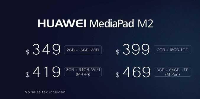 huawei-medipadm2-prices