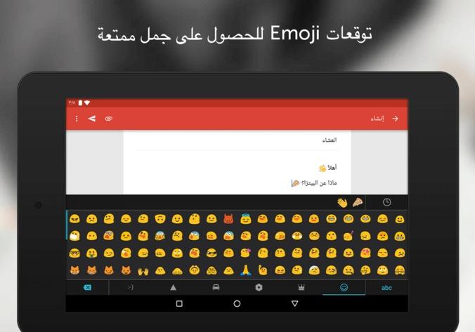 لوحة مفاتيح SwiftKey- تطبيقات Android على Google Play
