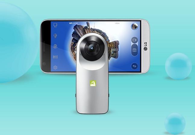 LG G5 CAMERA 360